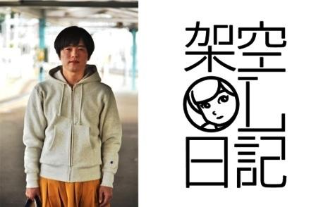 news_20170309_1-3.jpg