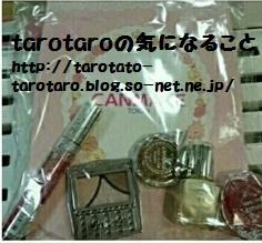 m_14830157381612.jpg